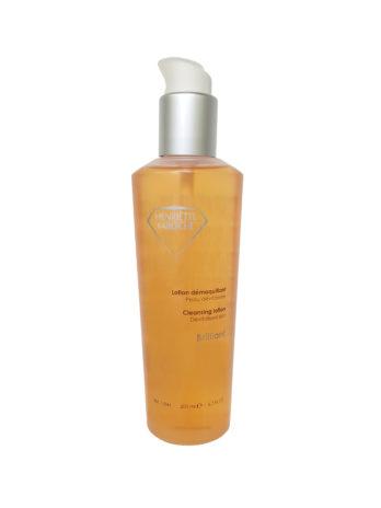 Brilliant vitalizáló lotion – antioxidáns – öregedő, száraz bőrre